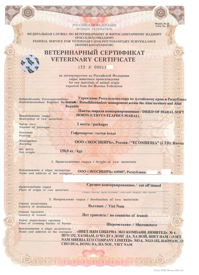 giấy chứng nhận sp cao ban long hộp qua tặng 3