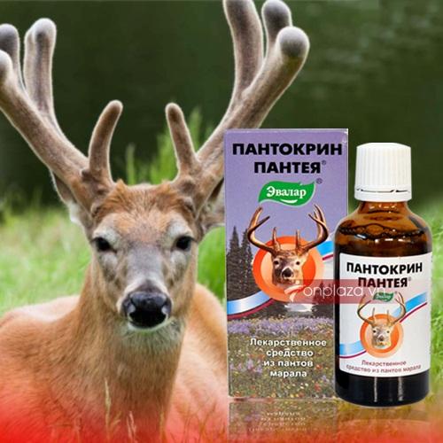 Tinh chất nhung hươu Pantocrin Sibiri NH006