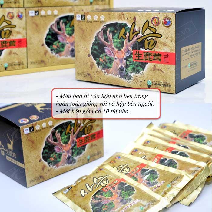 Tinh chất nhung hươu Hàn Quốc loại 60 gói  NH007 3